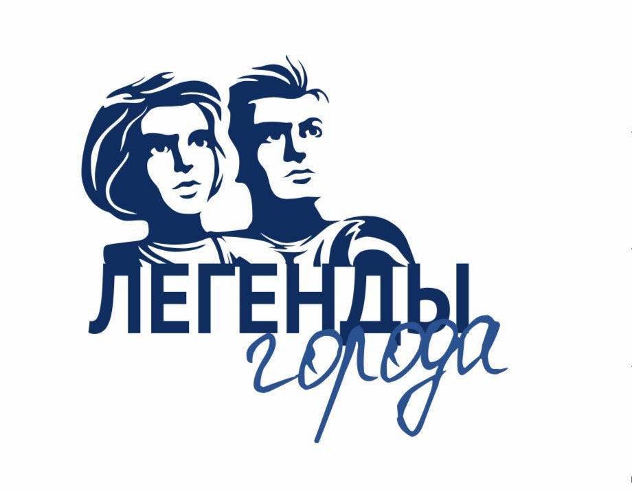 Кем гордится Норильск?